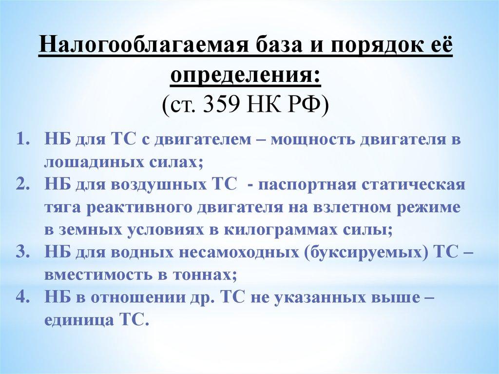 Использование на печати герба россии