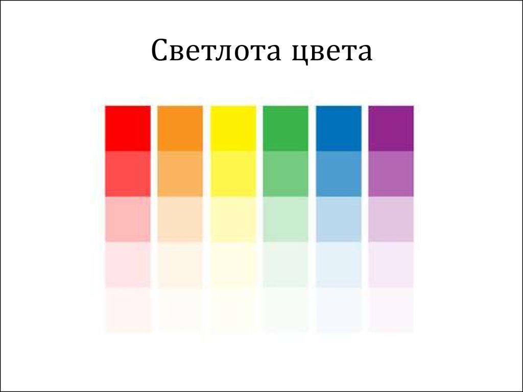 Коричневый цвет цвет сексуальной неудовлетворенности