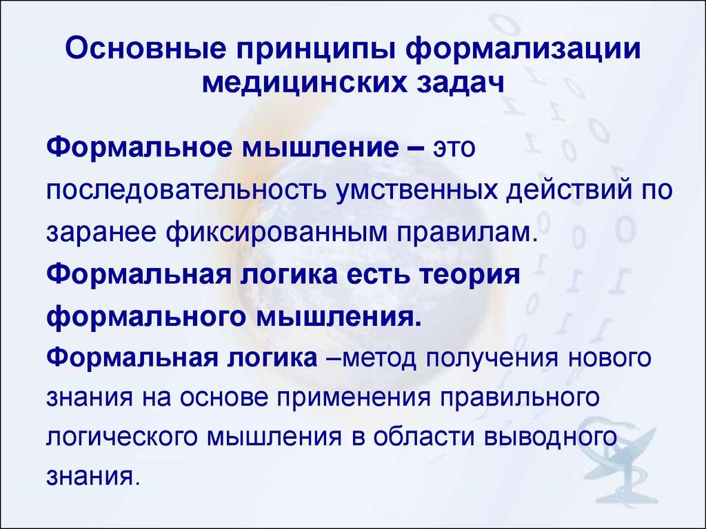 book Материальная и духовная культура феодальной России