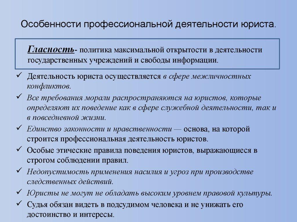 Газпром проверка задолженности