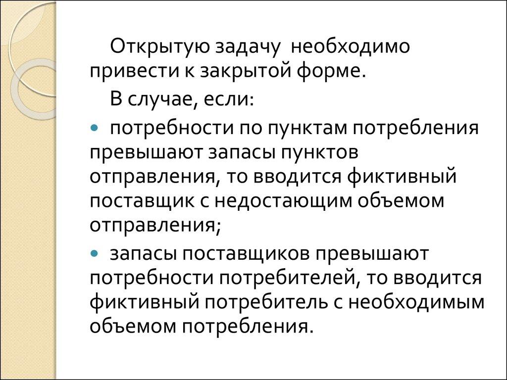 Постановление Правительства РФ от 23101993 N 1090
