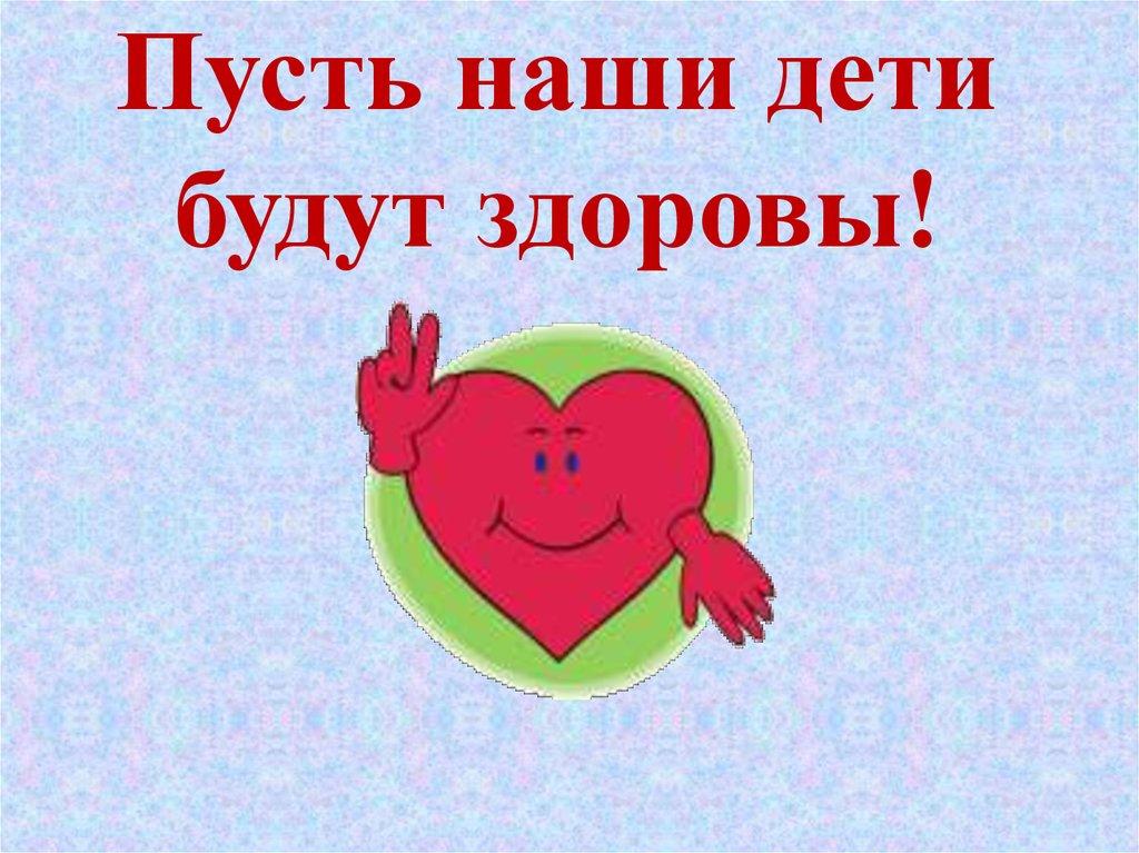 Будь здоров малыш открытка, смешные приколы картинки