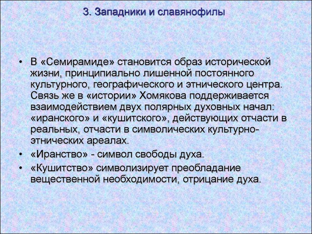 read Історія державної служби в Україні. У 5 т. Відп. ред. Т. В.