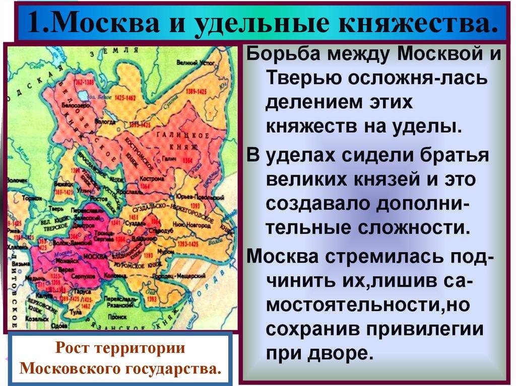 трехкомнатных квартир даты вхождения рязанского княжества в состав московского госудраст собрана самая большая