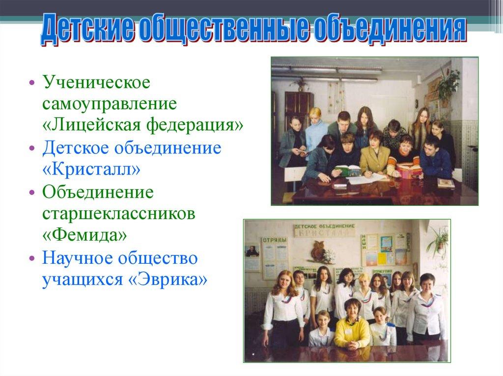 ОТЧЕТ по педагогической практике  Привет Студент!