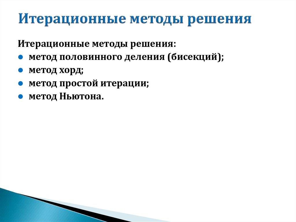 Разработка бизнес плана инновационного проекта. Методическое пособие