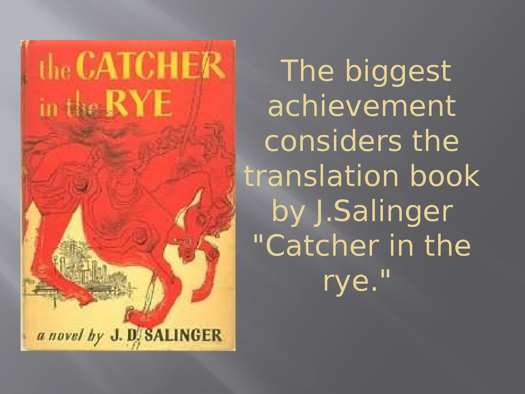 the loss of innocence in the catcher in the rye by jd salinger Socialization, sexuality, and innocence in the catcher in the rye  salinger's reclusion, the aura of mystique surrounding his persona, and the unabated.