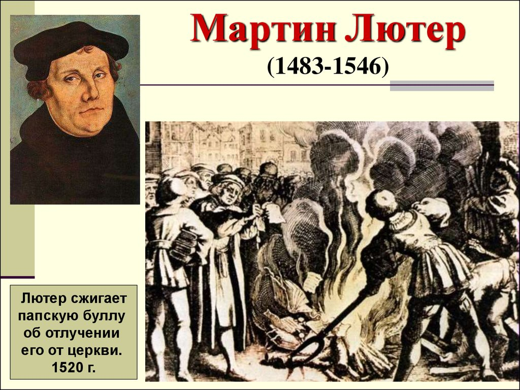 a biography of martin luther 1483 1546