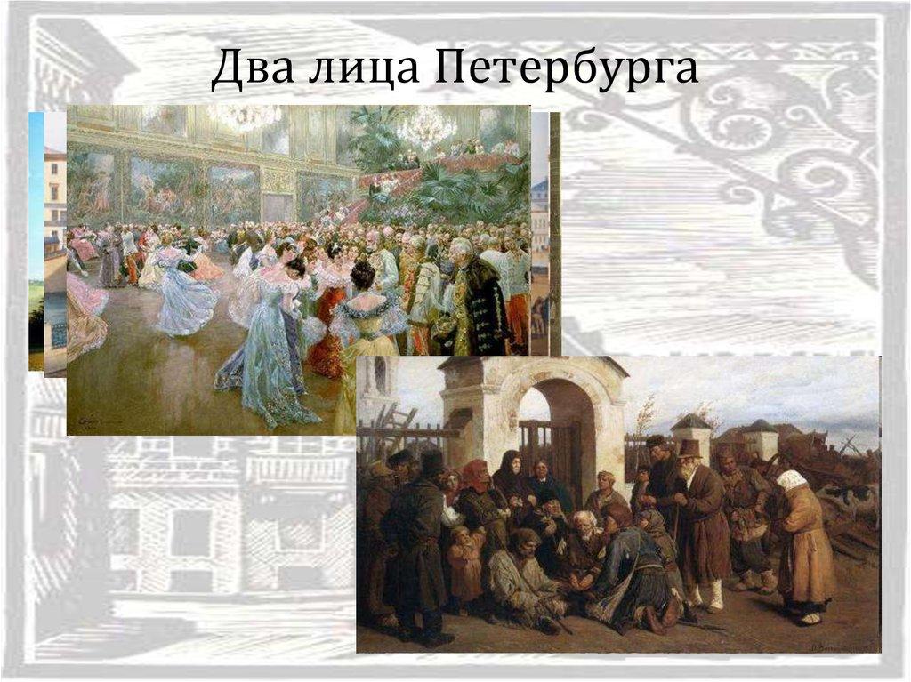 Урок-суд по роману Ф.Достоевского Преступление и наказание