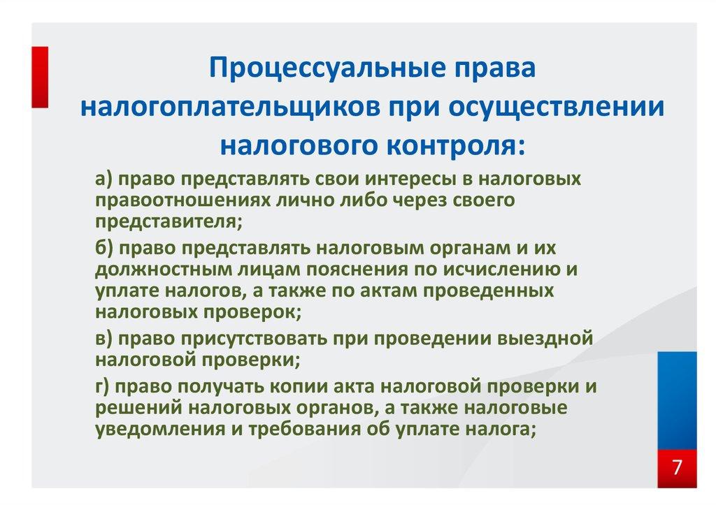 Челябинск банк русский капитал