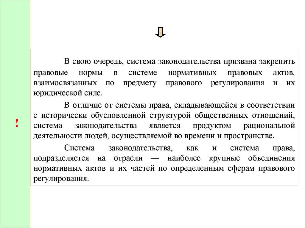 download Michael Chekhov (Routledge