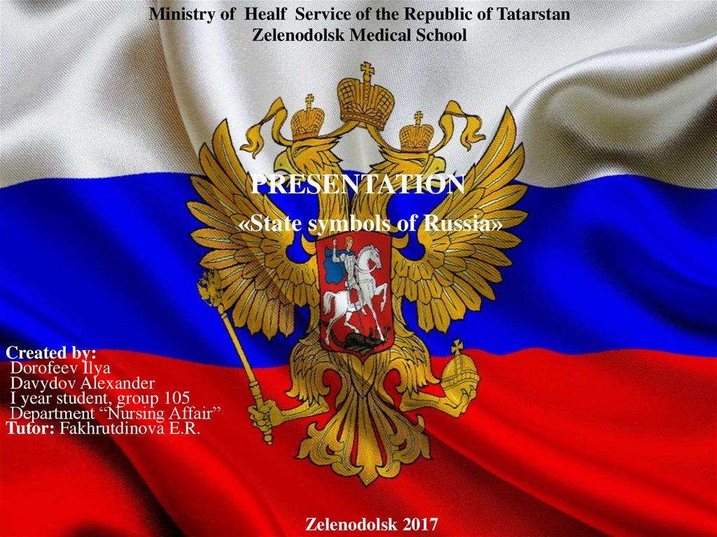 State Symbols Of Russia