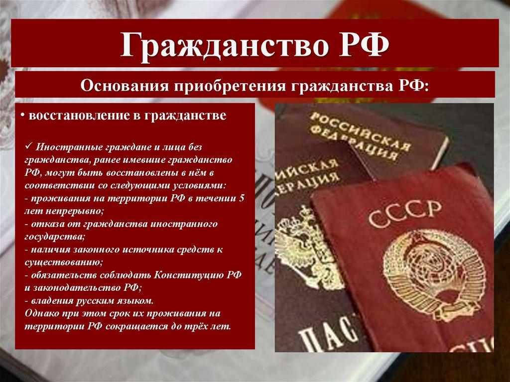 Займите 5000 рублей