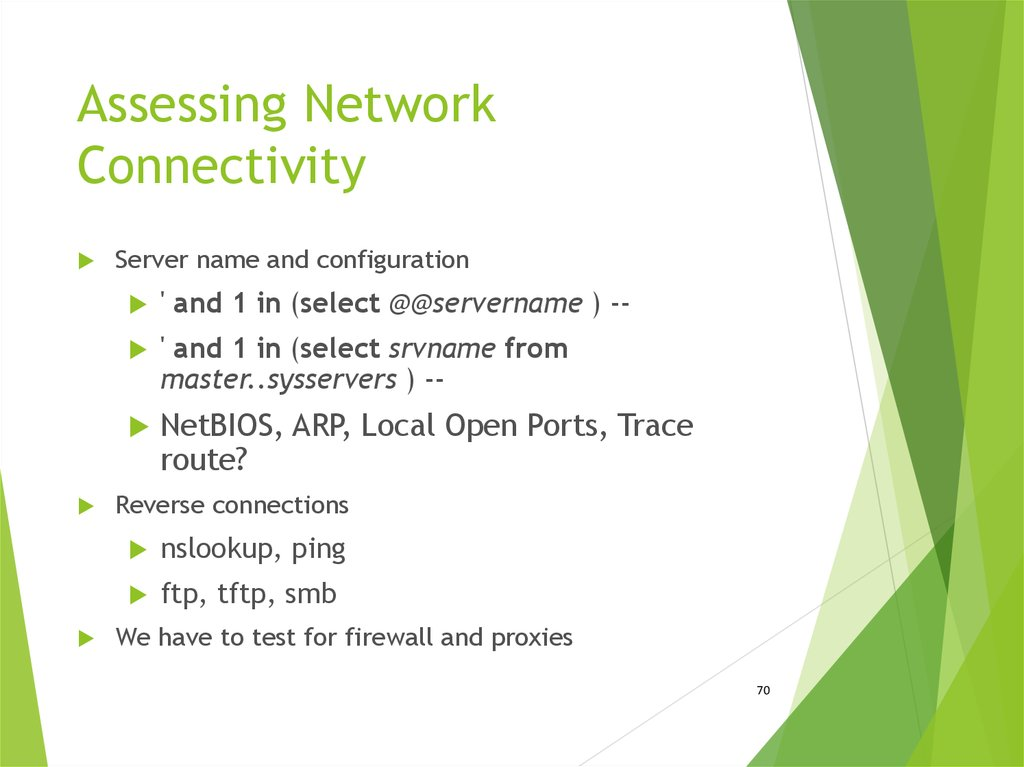 Assessing Network Connectivity