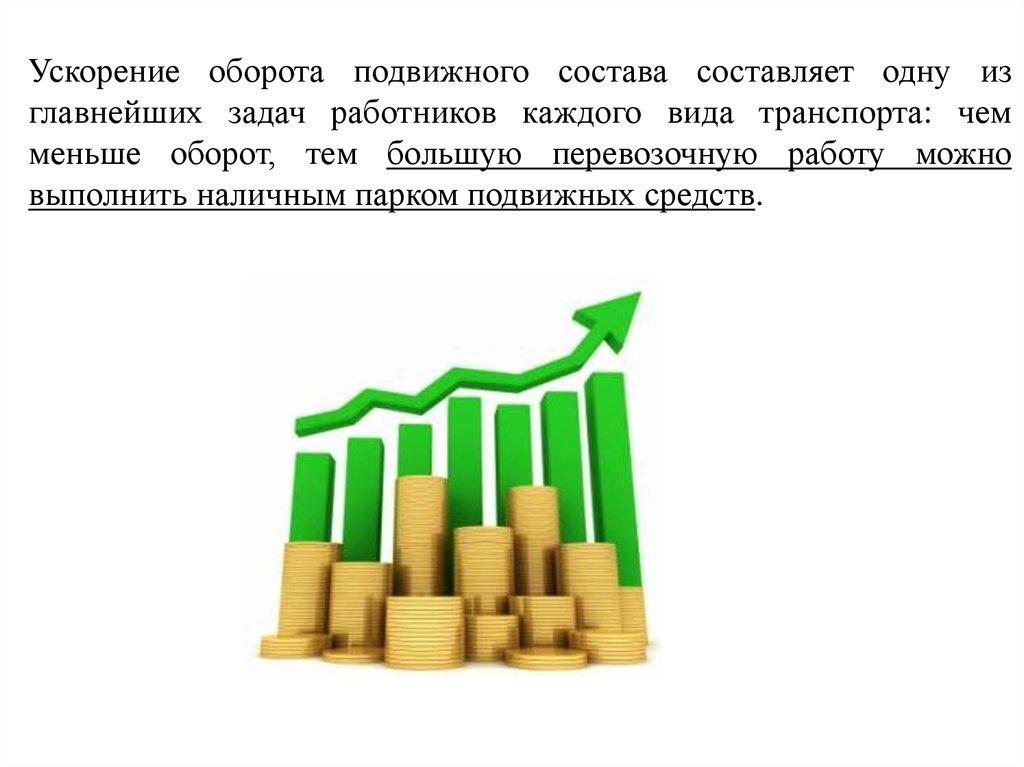 технико экономический анализ деятельности предприятия курсовая