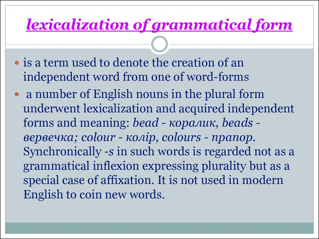 lexicalization of grammatical form
