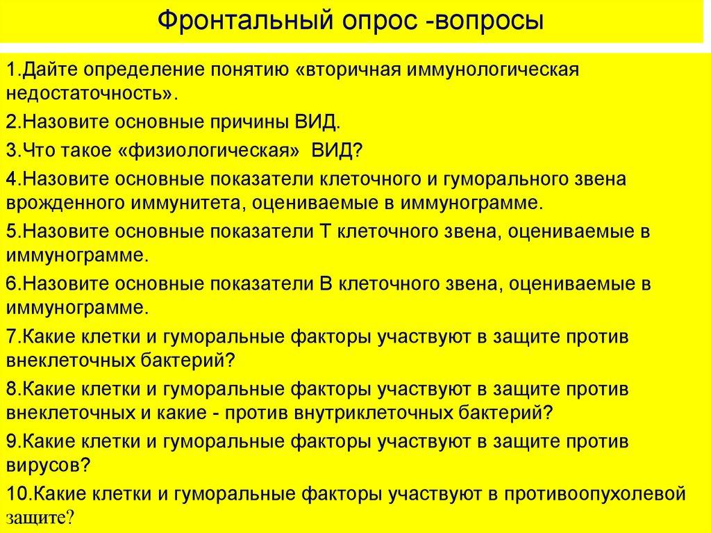 Русски только как внутри глотки протекает сперма фотки и опрос хорошем качестве