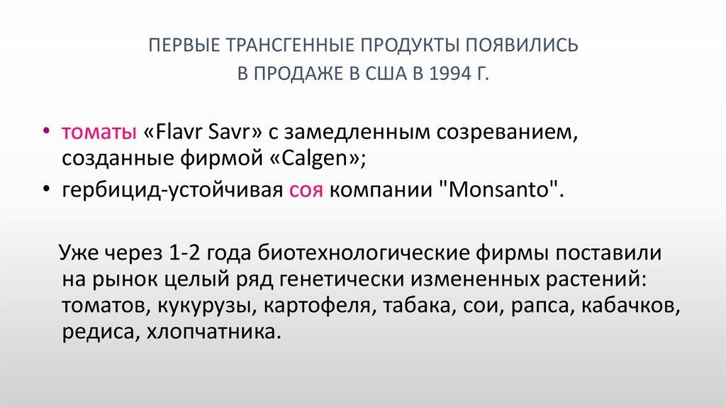 растительные ферменты для пищеварения препараты список