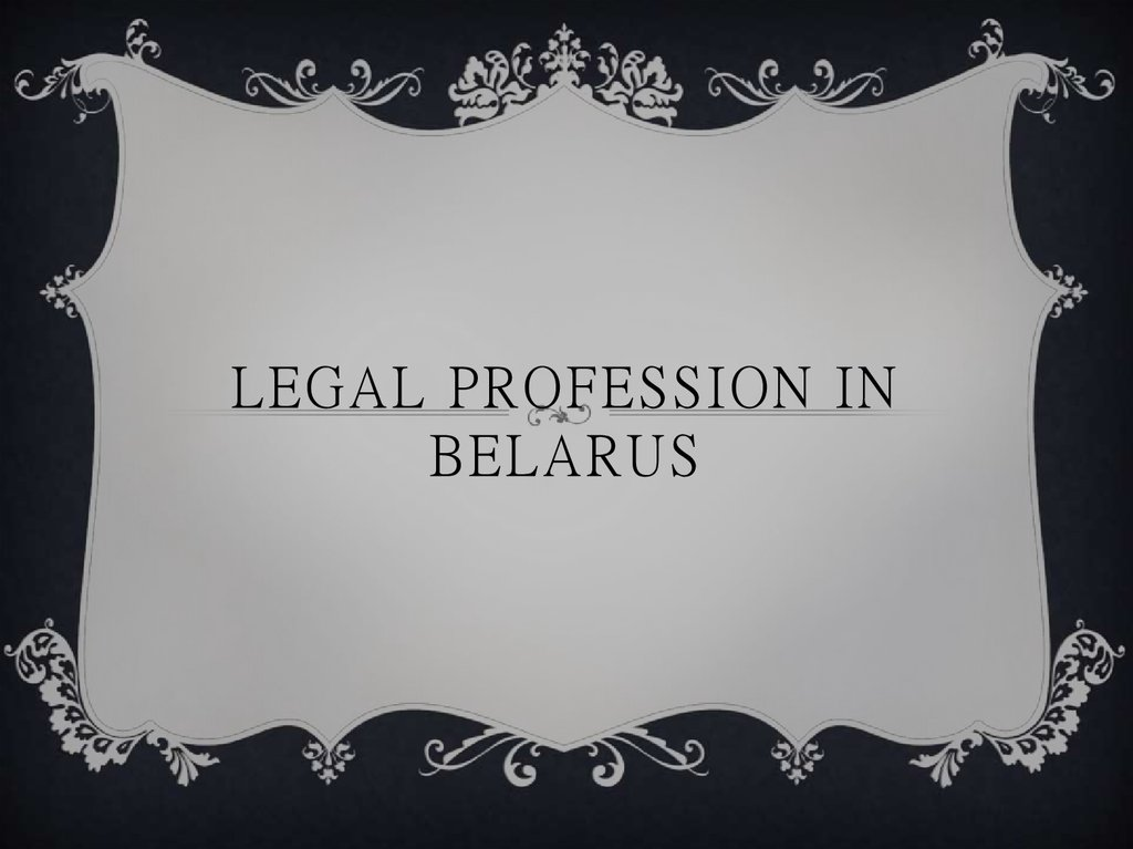 Legal profession in Belarus