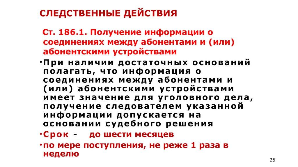 read Английский язык. Развитие навыков по прямому и обратному переводу (80,00 руб.) 0