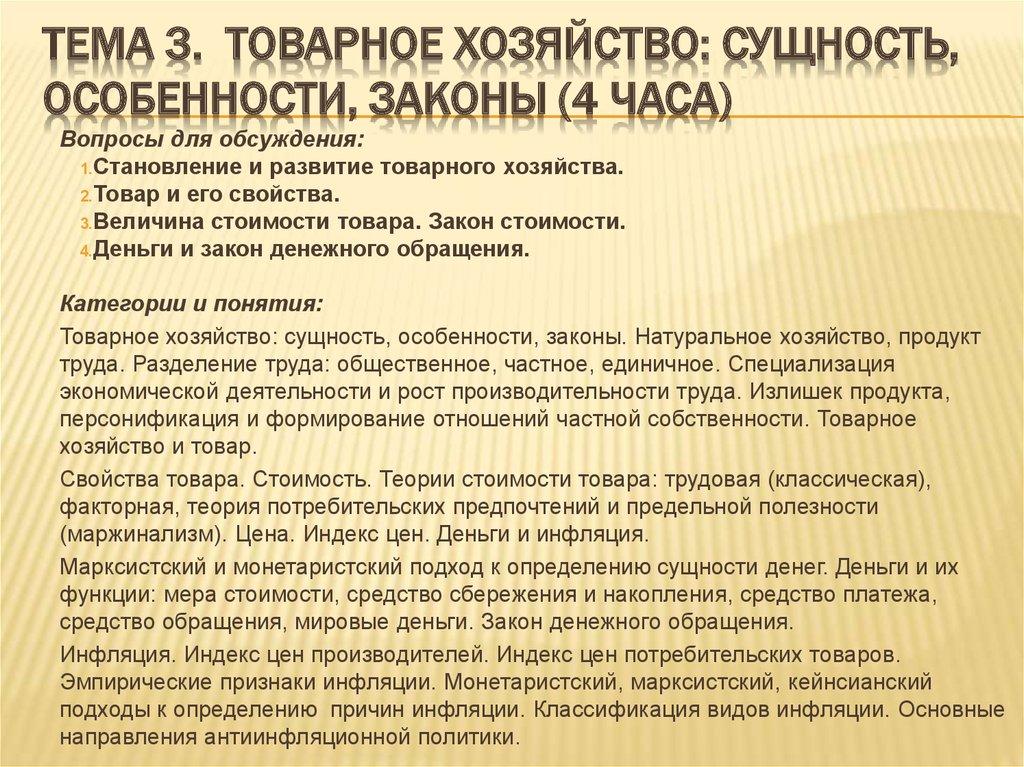 Лектора стоимость часа золото в часов москве бу скупка