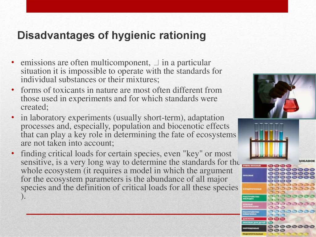 Disadvantages of hygienic rationing