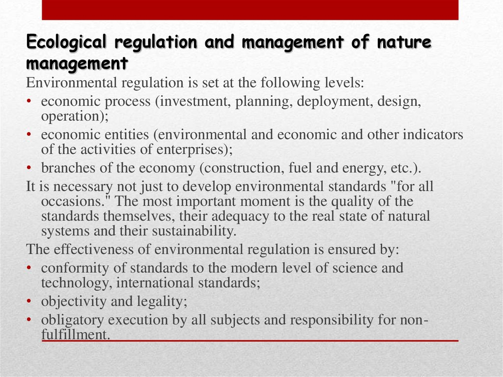 Ecological regulation and management of nature management