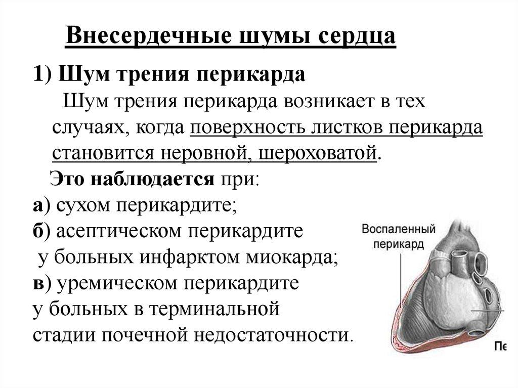 обследование суставов нижней конечности