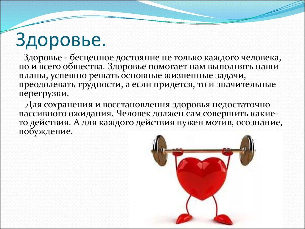 работа для студентов медицинских вузов москва