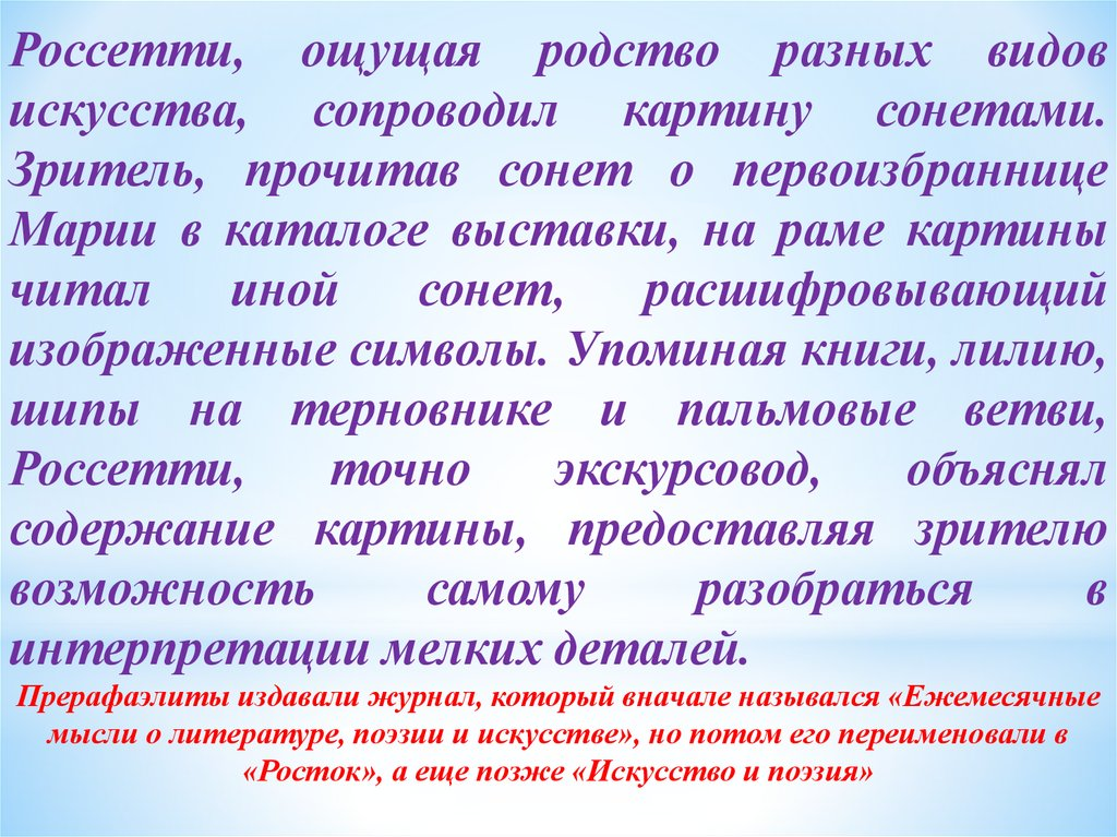ebook ОЗДОРОВИТЕЛЬНЫЙ МАССАЖ В ДОМАШНИХ УСЛОВИЯХ