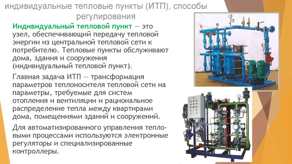 ГРПШ 13-2ну1 размеры