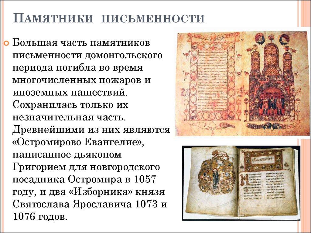 Кроме новоизобретенных букв в нее были включены соответствия греческим буквам, в том числе и такие, которые в принципе не были нужны для славянского языка.