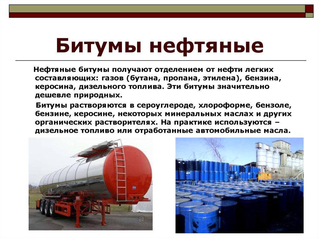 Пермь купить для шумоизоляция стен
