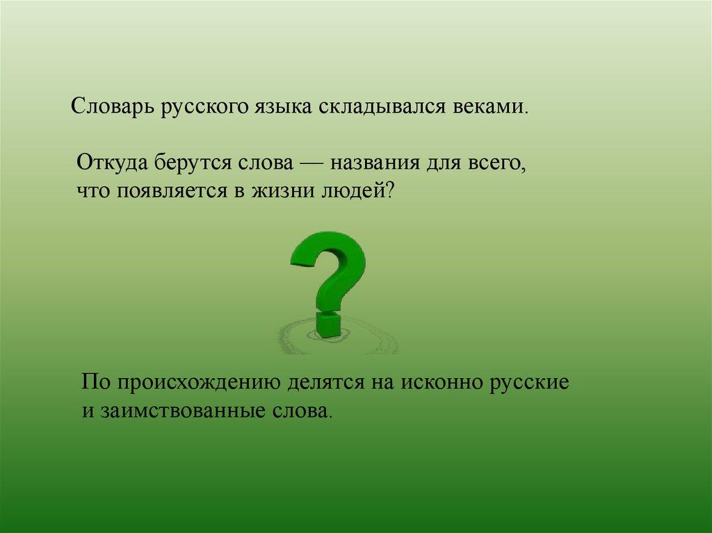 Часто задаваемые вопросы по зенслим | zenslim. Ru.