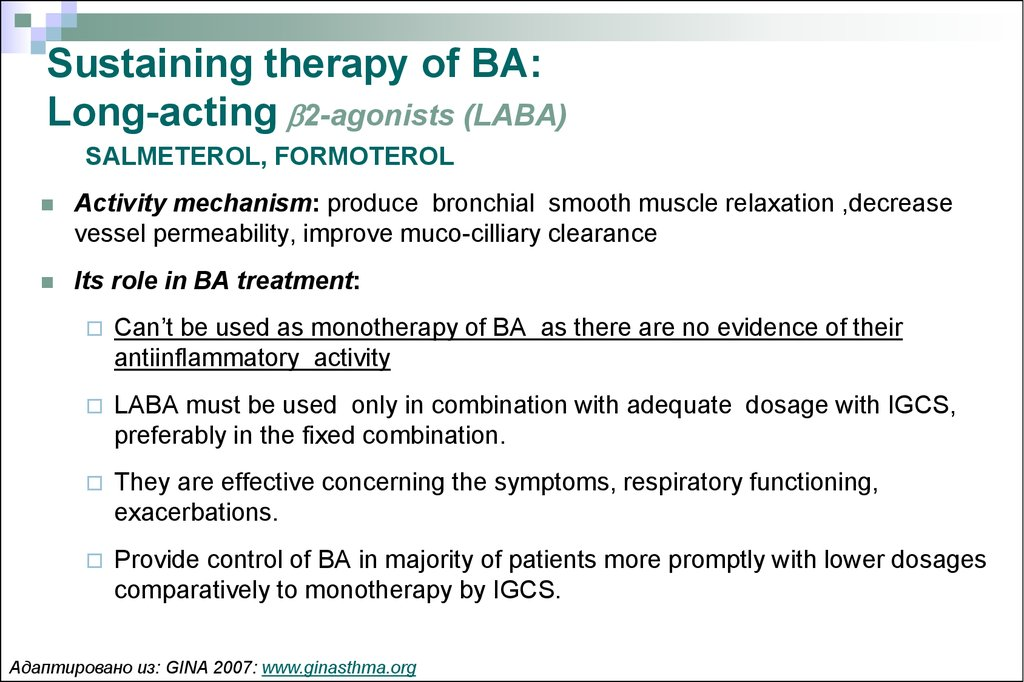 Sustaining therapy of BA: Long-acting 2-agonists (LABA)