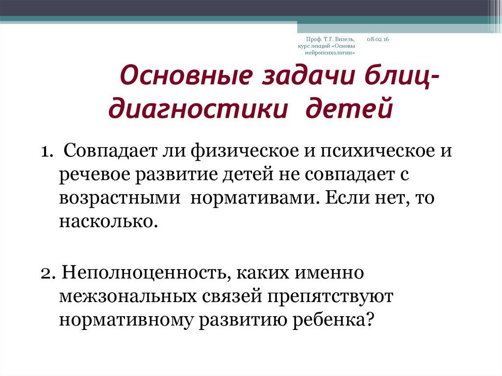 ebook права человека и