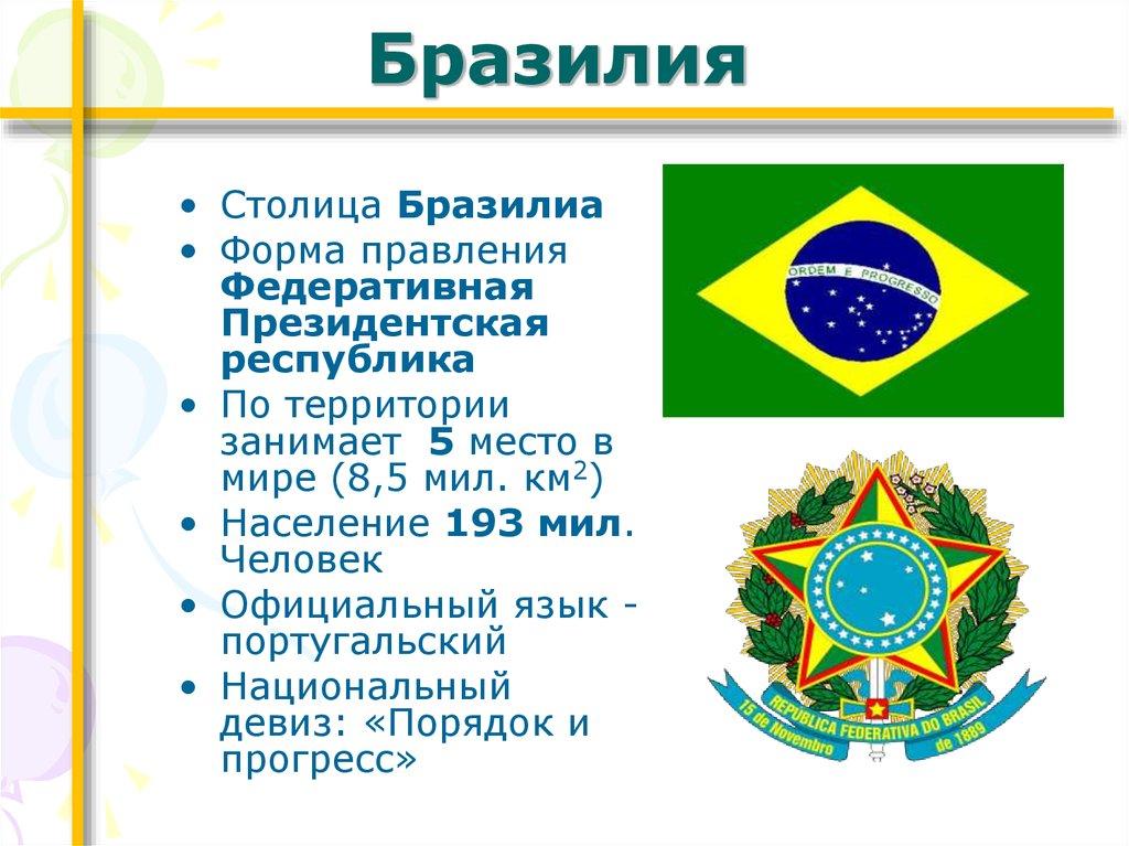 онлайн банк втб-24 личный кабинет вход