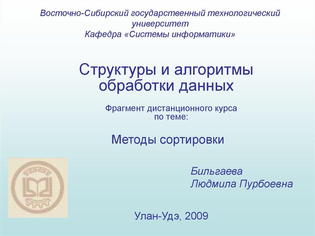 epub Armenian Apocrypha