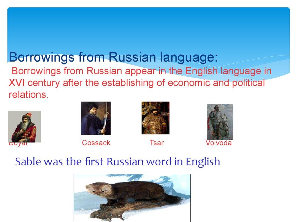 borrowings english language and word