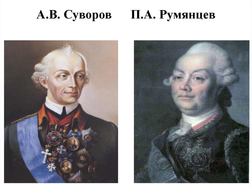 Открытки, п.а румянцев картинки