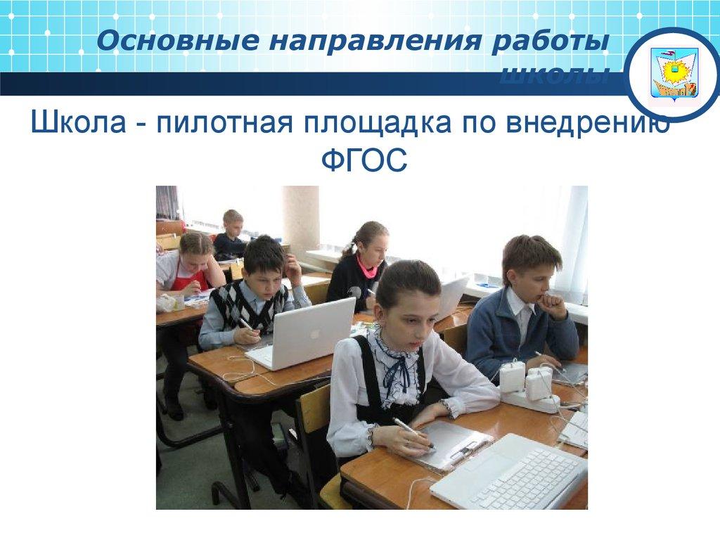 Работа онлайн димитровград работа в москве с ежедневной оплатой девушка