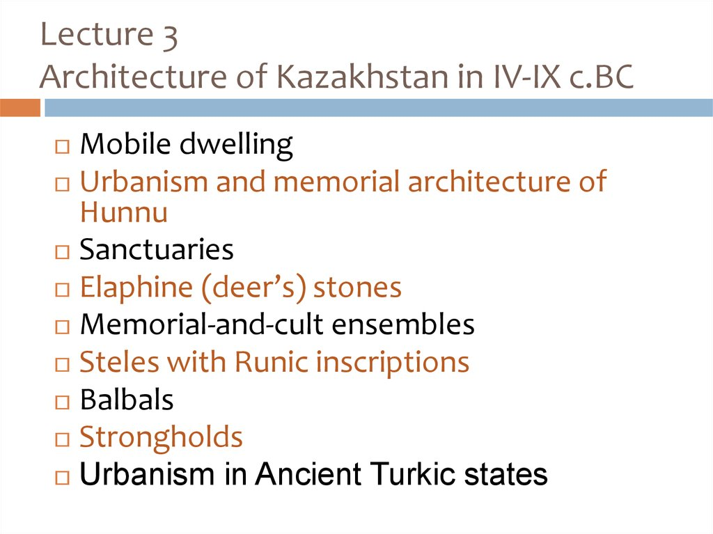 Lecture 3 Architecture of Kazakhstan in IV-IX c.BC