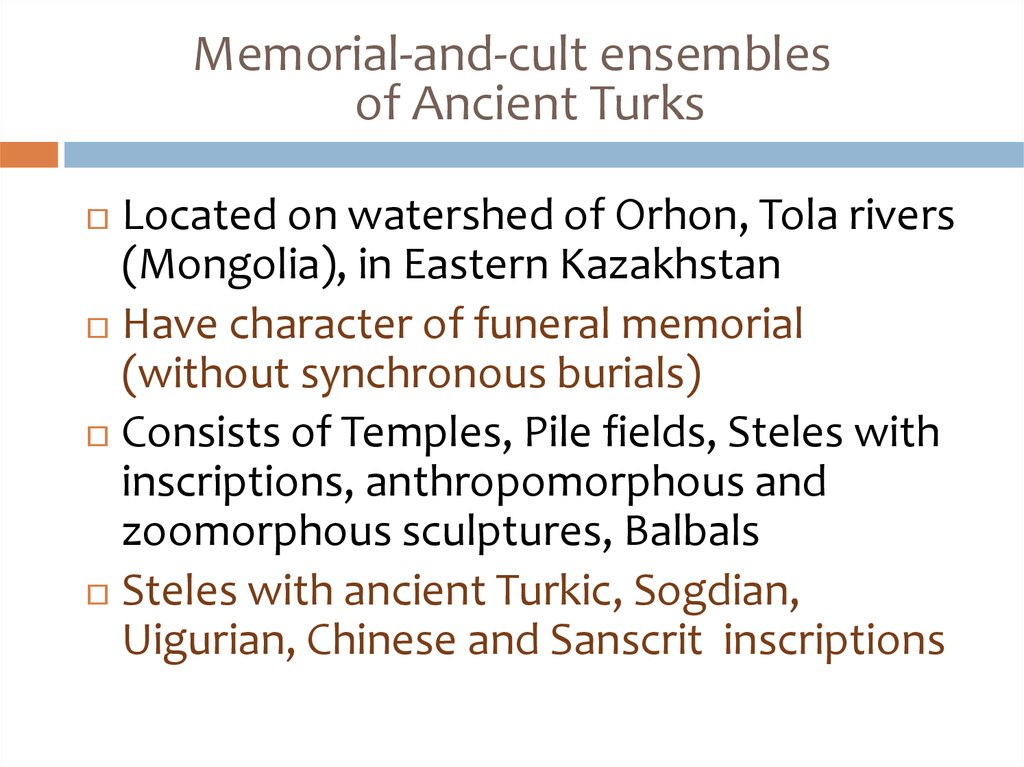 Memorial-and-cult ensembles of Ancient Turks