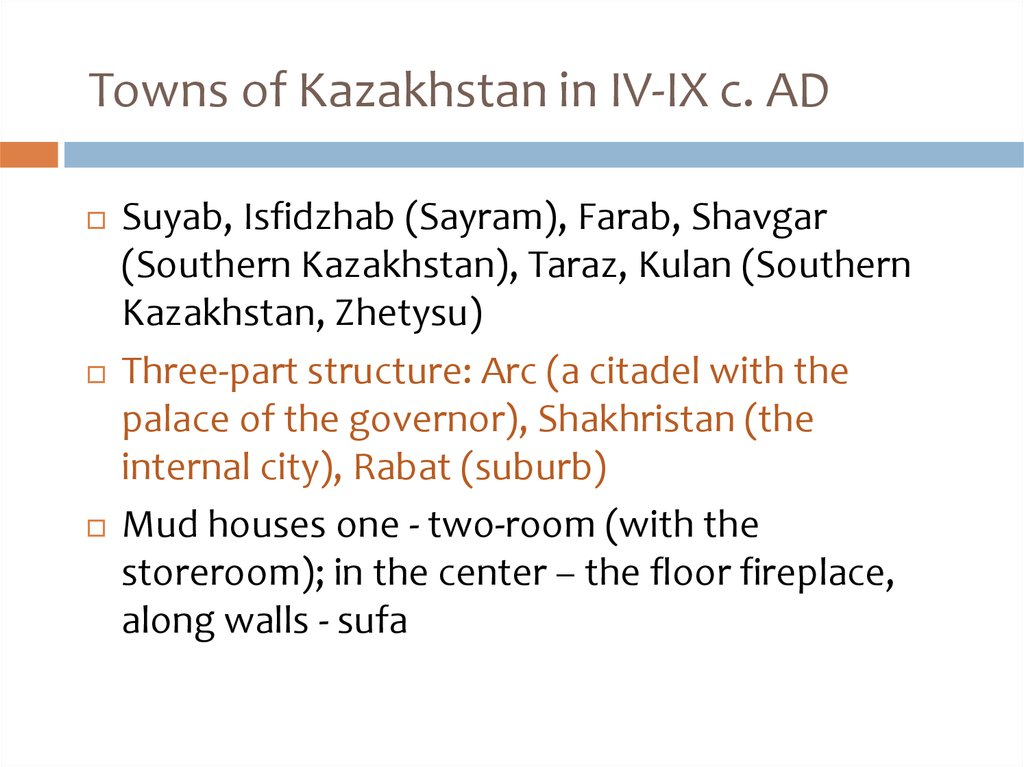 Towns of Kazakhstan in IV-IX c. AD