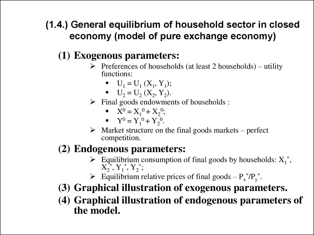 (1.4.) General equilibrium of household sector in closed economy (model of pure exchange economy)