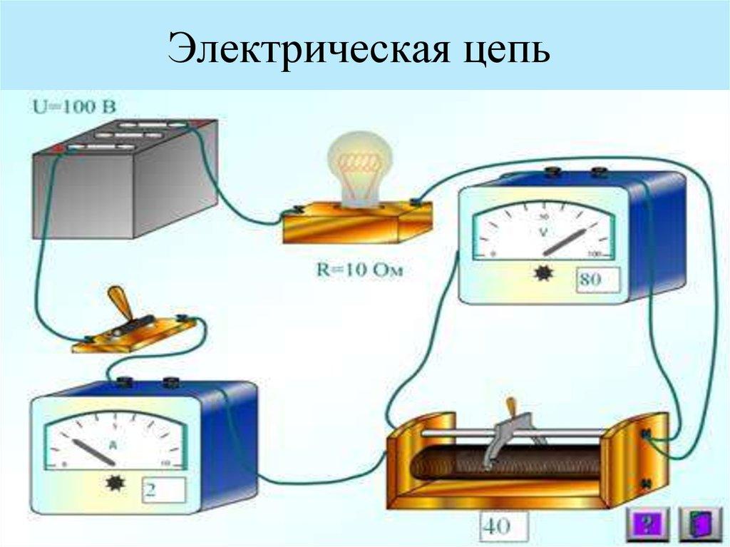 4 4 ома схема подключения фото 51