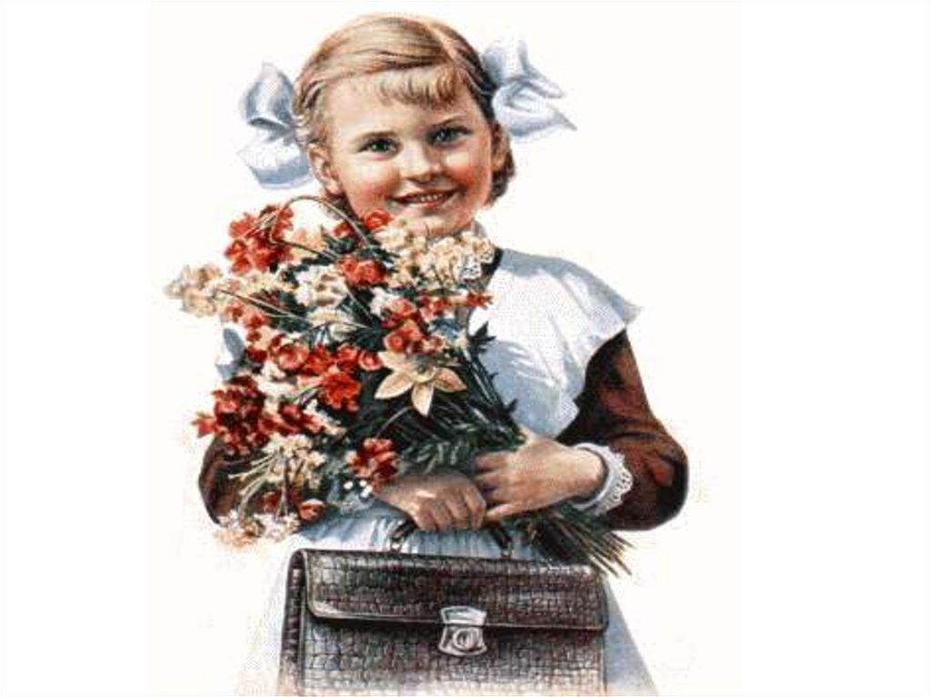 Милые советские картинки ко дню учителя