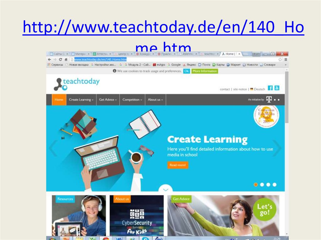 http://www.teachtoday.de/en/140_Home.htm