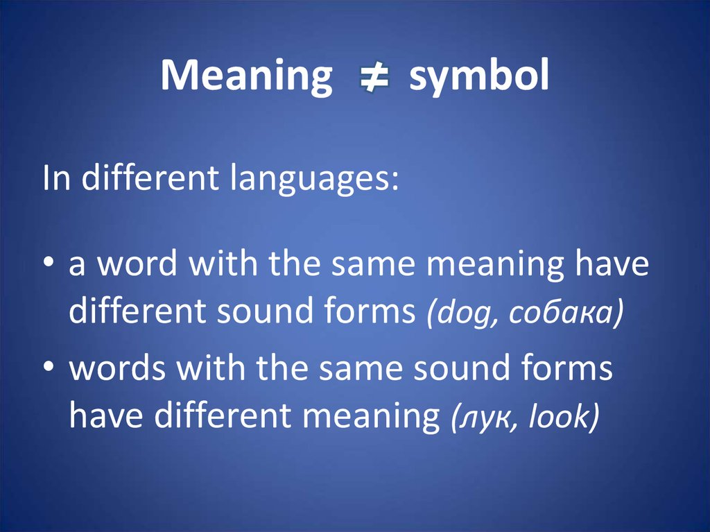 Meaning symbol