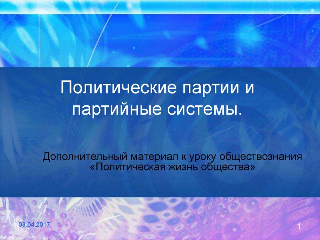 download materials development